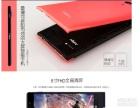 长沙谷歌5 努比亚 小辣椒 锤子 手机屏幕维修