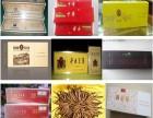 无锡回收茅台酒五粮液回收路易十三空瓶礼盒多少钱