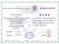 东莞在职MBA课程培训班毕业双证书怎么报名