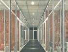 办公室隔断、玻璃百叶隔断、铝合金隔断、玻璃门隔断墙