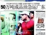 深圳晚报广告部电话I深圳晚报登报电话