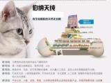 貓舍貓糧天然糧伯納天純幼貓無谷貓糧懷孕哺乳貓貓糧10KG