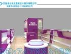 商场店铺装修,装饰设计,展柜,展台,货柜,柜台制作