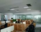 重庆办公室装修,重庆会所装修,按摩中心装修