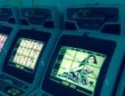 九七明星游戏机
