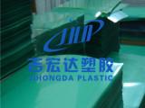 PC片材,透明PC板,优质单面/双面加硬透明PC片