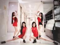杭州余杭区**钢管舞 爵士舞酒吧领舞专业舞蹈培训