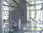 保定专业切割公司混凝土墙切割拆除 破碎拆楼梯
