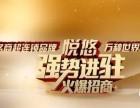 韩国品牌JOY悦悠百货连锁超市招商加盟