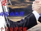 重庆小微企业代账 免费工商代办 工商注册51代账