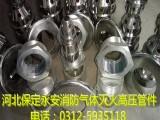 北京气体消防管件 天津二氧化碳气体管件 河北七氟丙烷高压管件