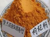 枸杞粉 枸杞子粉 黑枸杞籽粉 代加工药材细粉