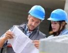 菏泽市郓城区造价工程师培训班哪家好