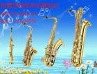 东莞专业培训二胡竹笛洞箫葫芦丝萨克斯唢呐教学暑假学乐器送乐器