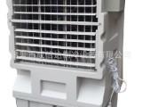 长期生产CXD12H浙江冷风机 工业冷风机 变频冷风机 蒸发式冷