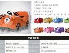 小金实业游乐电动玩具车较新推出的豪华版毛绒缥移赛车