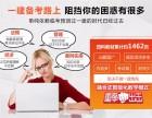 上海一级建造师培训行业核心师资零基础教你提分技巧