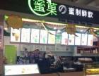 奶茶加盟店常见的误区有哪些