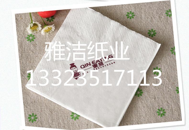 银川哪有销售优质的餐巾纸 餐巾纸定制