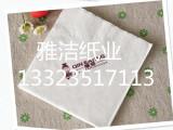 宁夏知名的餐巾纸厂家餐巾纸定制