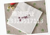 银川哪里可以定做餐巾纸-青铜峡餐巾纸定制