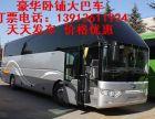 苏州到蚌埠客车直达指南多久到139票价多少