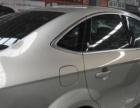 福特蒙迪欧-致胜 2012款 2.0T 手自一体 旗舰运动版