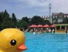 天域西藏药蒸游泳馆租赁
