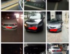 广汉市24小时汽车应急救援搭电换胎送油