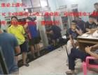 深圳东莞学电工考电工证享受政府补贴到捷程学校一对一教学