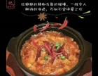 卤福记啵啵鱼培训加盟郑州很好吃的啵啵鱼