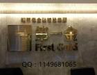 香港第一金,第一金汇诚邀一级代理商
