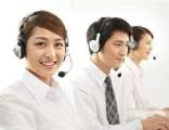 北京樱雪热水器(维修中心-24小时服务联系方式多少?
