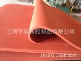 供应硅胶海绵板 发泡硅胶板 橡胶海绵板 硅胶发泡板 硅胶板 橡胶