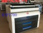 九五成新奇普KIP 7700数码工程复印机激光蓝图一体机
