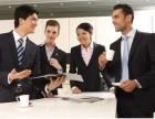长沙零基础英语,职场英语培训,出国英语口语