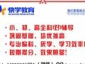 荆州初三化学一对一辅导,初中数理化补习班,冲刺中考
