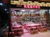 几千人市场正门口旺铺 适合开便利店 药店 美容美发