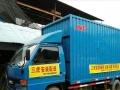 湖南省张家界市办公家具、酒店家具配送安装