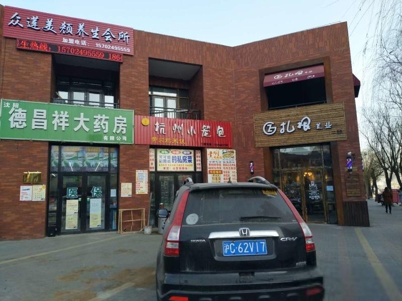 急售 小石城带租约商铺+现铺+两年租约+别墅 洋房门前 +D