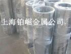 批发合金铝板 花纹铝板 保温铝卷铝皮加工厂