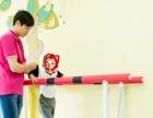 免费评估2-7岁自闭症康复感统训练孤独症 -8年经验