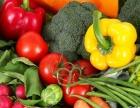 望好商贸、源于自然好蔬菜