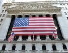 成都签证公司2018美国-欧洲申根-澳新签证高端咨询办理