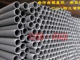 华亚牌UPVC给水管 南亚牌PVC管材管