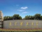 高考落榜想提升学历南京理工大学自考招生中