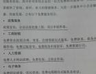 光山县中小企业服务中心注销变更 验资开户 法律咨询