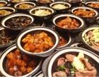 杭州佰佳旺快餐加盟费用多少佰佳旺加盟加盟费