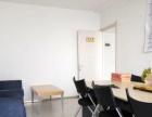 奉天银座、150平独立办公室,装修好、价位便宜!