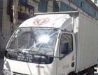 货车搬家拉货送货